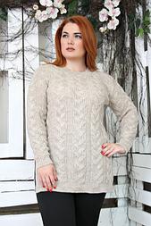 Жіночий светр з великою косою, 54-58 бежевий