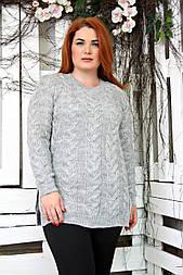 Женский свитер с большой косой, 54-58 серый
