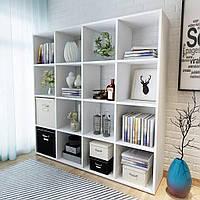 Стеллаж для дома, полка для книг из ДСП на 16 ячеек (4 ЦВЕТА) 1424x1430x290 мм Возможны Ваши размеры