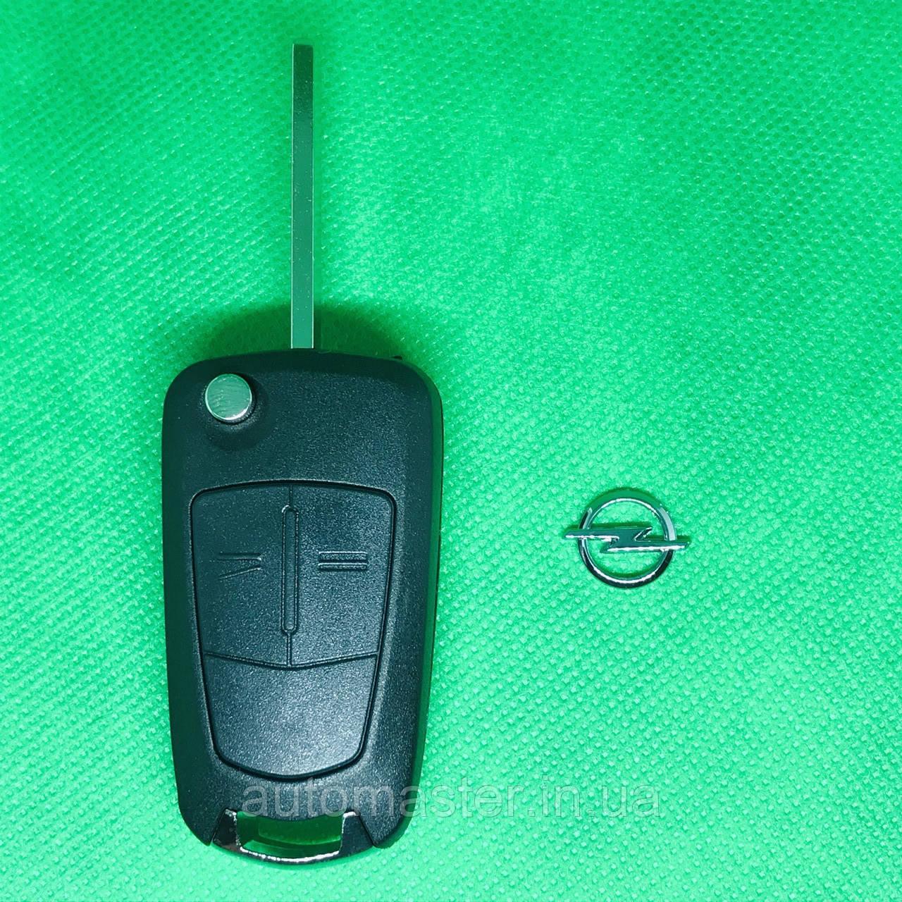 Корпус выкидного  авто ключа OPEL Astra Н, Zafira, Vectra (Опель Астра Н, Зафира, Вектра) 2кнопки,лезвие HU100