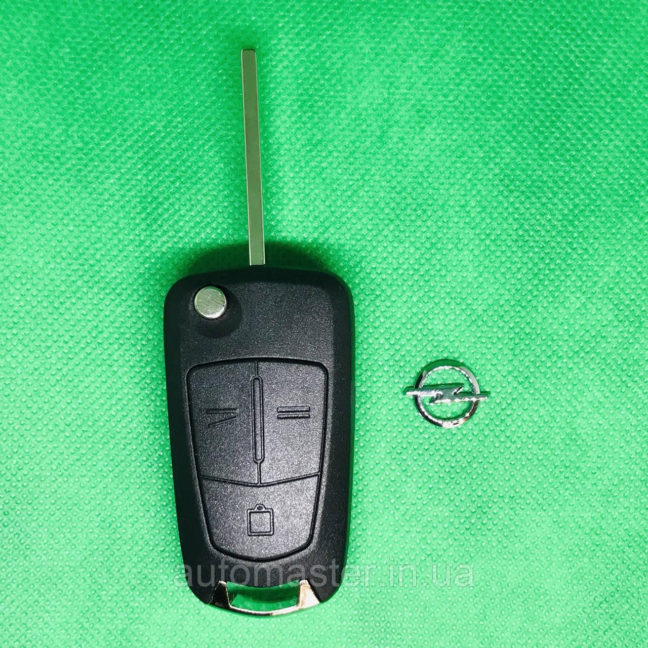Корпус выкидного авто ключа OPEL VECTRA (Опель Вектра) 3 - кнопки, лезвие HU100