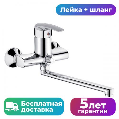 Змішувач для ванної HAIBA AGAT 006 EURO
