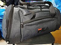 Спортивная дорожная FILA мессенджер Отличное качество оптом/Спортивная сумка только оптом, фото 1