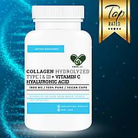 Коллаген с гиалуроновой кислотой, молодость кожи и суставов, En`vie Lab 1800 mg. Collagen and Hyaluronic acid