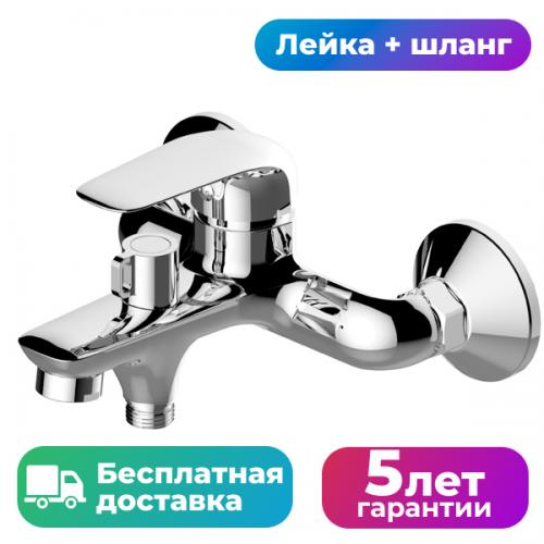 Змішувач для ванної HAIBA DARIO 009 EURO