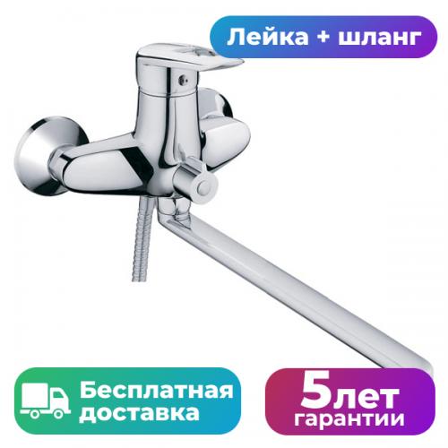 Змішувач для ванної HAIBA DISK 006 EURO