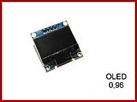 OLED 0,96 дисплей, белый.