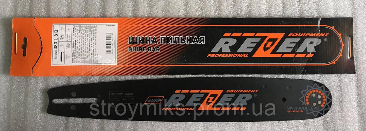 "Шина Rezer 64 звена 38/15"", 1,3/0,325 (оригинал)"