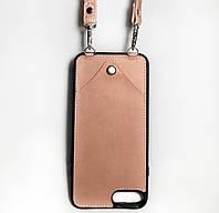Чехол CROSS на ремешке для iPhone 7+ Пудровый (jj9353)