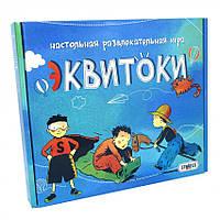 Настольная игра Эквитоки, 224 карточки (русский язык) Strateg 11