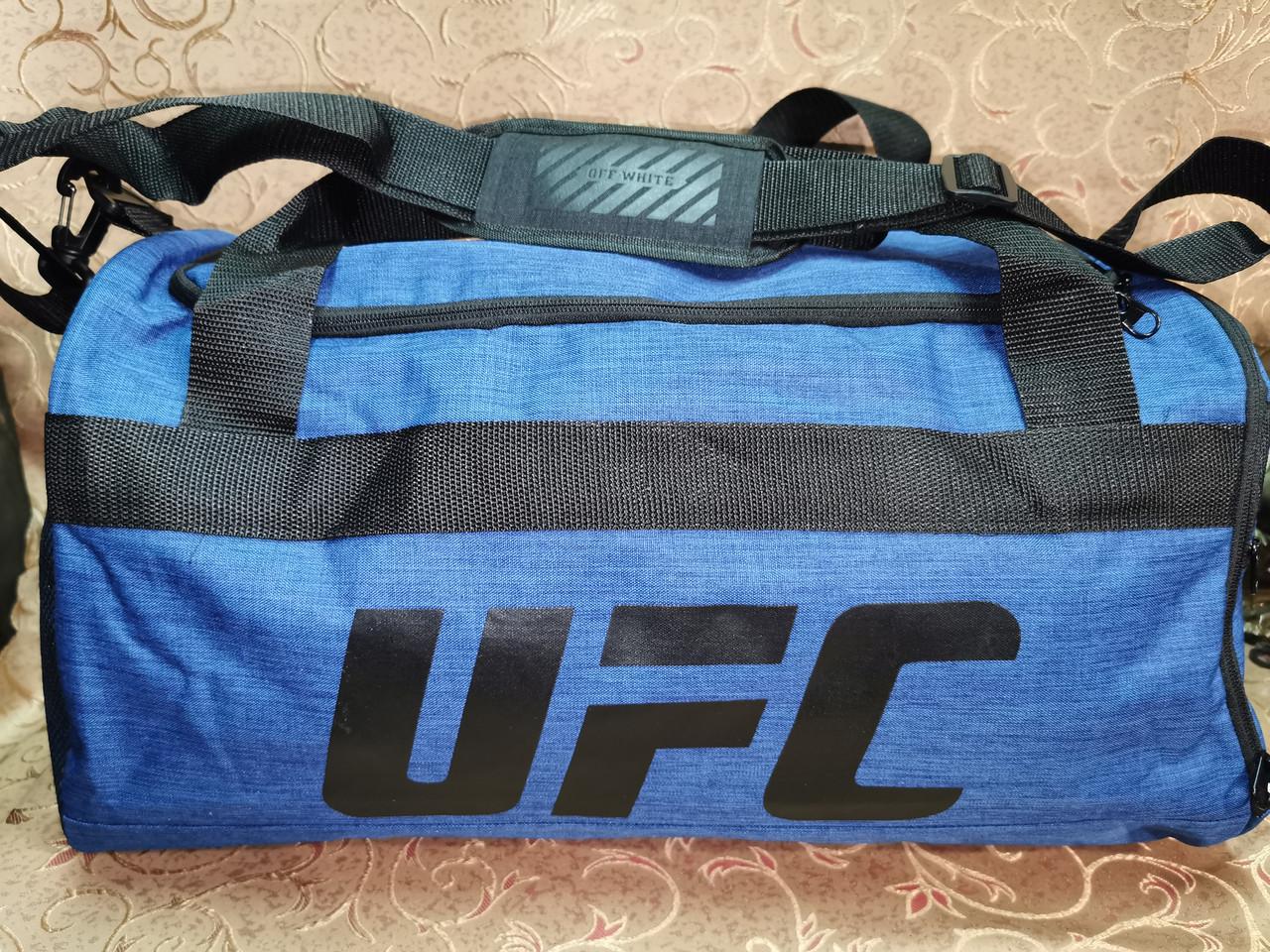 Спортивная сумка UFC мессенджер Есть позиции обуви дорожная сумка только ОПТ