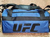 Спортивная сумка UFC мессенджер Есть позиции обуви дорожная сумка только ОПТ, фото 1