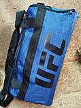 Спортивная сумка UFC мессенджер Есть позиции обуви дорожная сумка только ОПТ, фото 2
