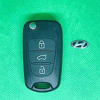 Корпус выкидного ключа HYUNDAI (Хундай) i10, i20, i30, ix35, i40, ix35 - 3 кнопки