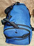 Спортивная сумка UFC мессенджер Есть позиции обуви дорожная сумка только ОПТ, фото 3