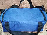Спортивная сумка UFC мессенджер Есть позиции обуви дорожная сумка только ОПТ, фото 4