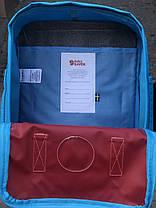 Повседневный рюкзак в стиле Fjallraven Kanken Classic (16 литров), фото 3