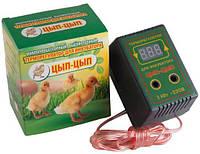 Терморегулятор для інкубатора - Цип-Цип. Микропроцессорный, Высокоточный Терморегулятор для инкубатора