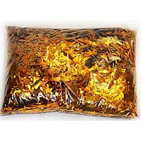 Конфетти мишура золото 10грамм