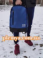 Рюкзак Under armour мужской синий 30 * 43 см