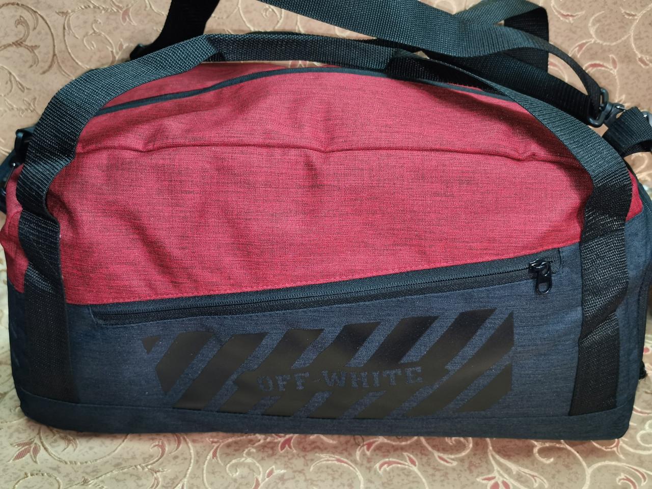 Спортивная сумка off white мессенджер Есть позиции обуви дорожная сумка только ОПТ