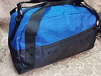 Спортивная сумка off white мессенджер Есть позиции обуви дорожная сумка только ОПТ, фото 1