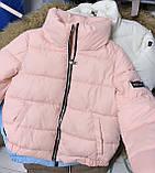 Куртка женская короткая 6 расцветок, 42, 44, 46, фото 8