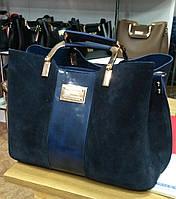 """Женская сумка, качественная """"FASHION"""", замшевая,  3 отделения, 059-8"""