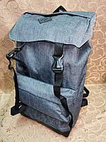 Рюкзак с кожаным дном Унисекс Спортивный городской туристический стильный только ОПТ, фото 1