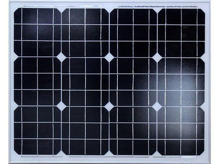 Универсальная солнечная панель Solar board UKC 50W 18V со щупами 67x54x3.5 см, фото 2