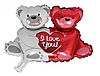 Шар воздушный, шарик, влюбленные медведи!, фото 3