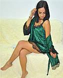 Велюровый комплект с халатом, фото 3
