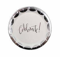 Тарелки бумажные одноразовые Celebrate! серебро, 10 штук
