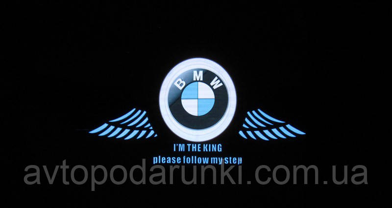 """Эквалайзер 90смх25см """"BMW"""""""