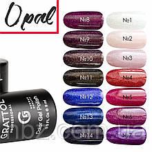 9ml. Гель лаки Grattol Professional Серия Opal