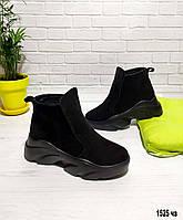 Демисезонные женские ботиночки из замши