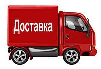 Доставка пиломатериалов - Киев и область