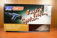Комплект центральных замков на 4 двери и блок управления TOP CARD E315, фото 1