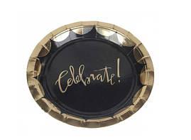 Тарелки бумажные одноразовые Celebrate! черная, 10 штук