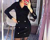 Платье / замш на дайвинге / Украина  2-166