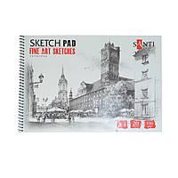 """Альбом для графіки SANTI, А4, """"Fine art sketches"""", 20 л. 190 г / м2"""