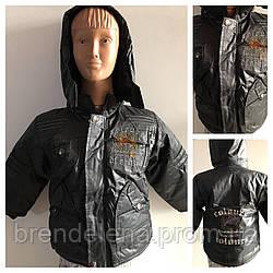 Куртка  зимняя для мальчика (рост 98)