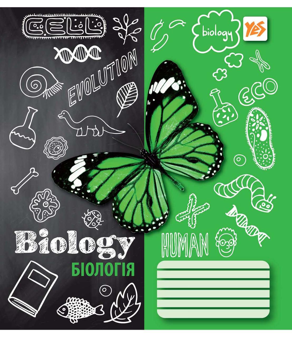 А5/48 кл. YES ПРЕДМЕТКА - БІОЛОГІЯ (Sketch science) зошит учнів.