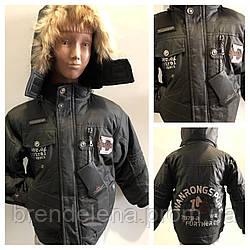 Куртка  зимняя для мальчика (р 110-116-122)