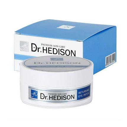 Гидрогелевые патчи Dr.Hedison с пептидами для зоны вокруг глаз Returning Eye Patch 60 шт (12160100), фото 2