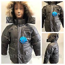 Куртка  зимняя для мальчика (р 92-110)