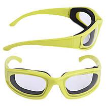 """Защитные очки для резки лука """"Антислезы"""", фото 3"""