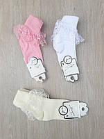 """Шкарпетки дитячі нарядні з рюшами рамер 1 (12шт/уп) (3 цв) """"MARI"""" купити недорого від прямого постачальника"""