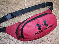 Сумка на пояс UNDER ARMOUR новый/Спортивные барсетки сумка женский и мужские пояс Бананка только оптом, фото 1