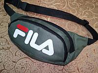 Сумка на пояс fila новый/Спортивные барсетки сумка женский и мужские пояс Бананка только оптом, фото 1
